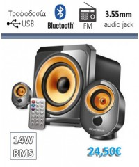 Element-SP250