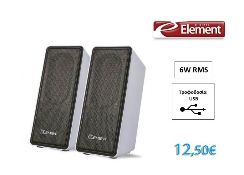 Element-6W