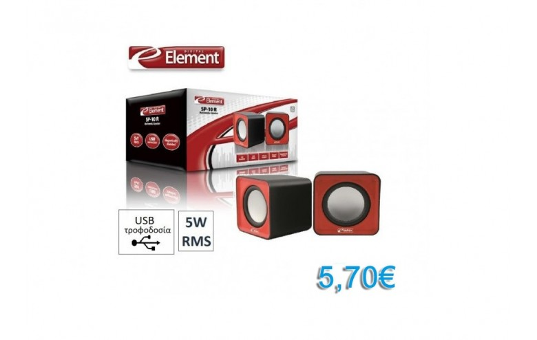 Element-speakers