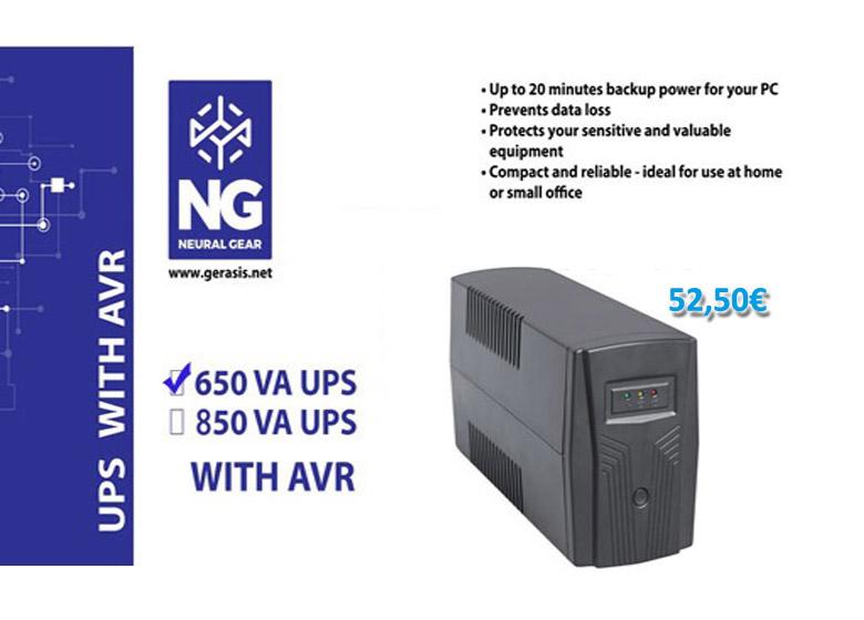 NG650