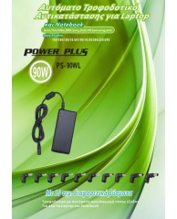 Power Plus Universal 90W / 12V-24V PS-90WL 10 TIPS